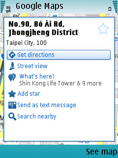 Google Map 3.31 Step 4