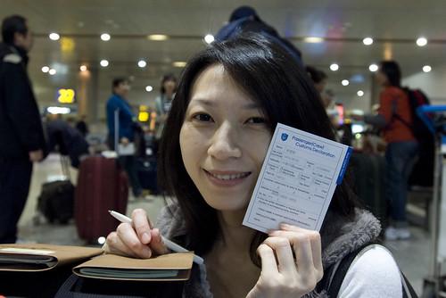 韓國之旅  機場 人參雞
