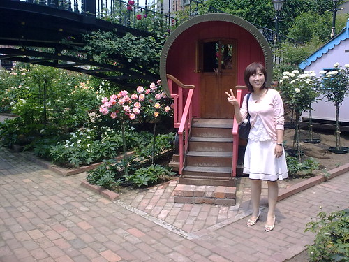 Shiroi Kobito Park-Kim