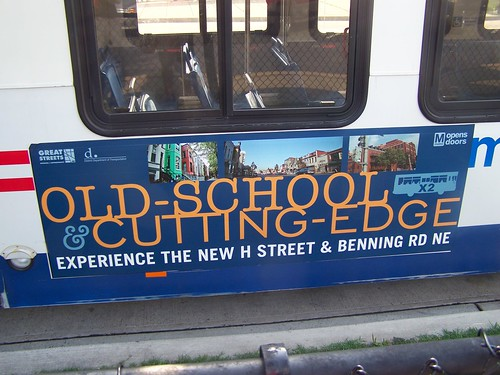 Old-School & Cutting Edge bus advertisement for H Street NE, DC