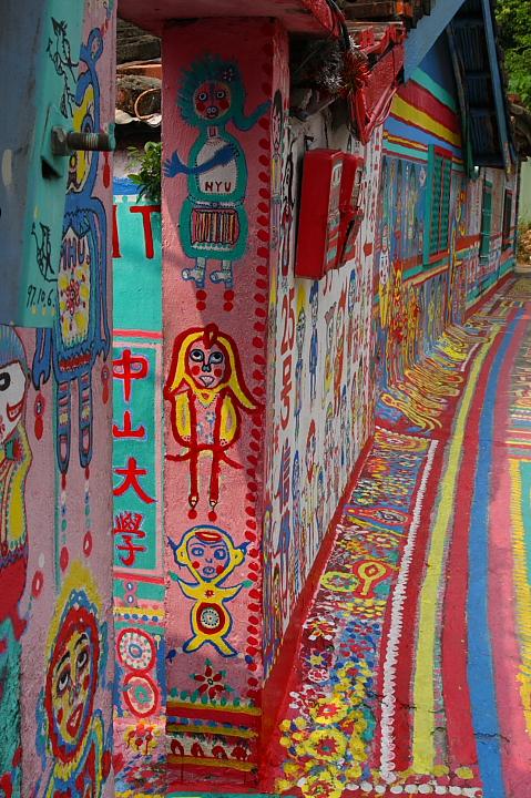 彩虹眷村(春安路56巷)0023