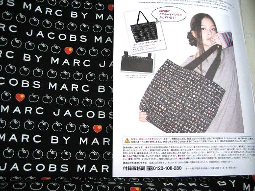 MARC BY MARC JACOBS 2009 FALL/WINTER COLLECTION MAGAZINE