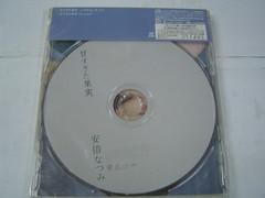 全新 原裝絕版 2006年 10月4日 安倍麻美 CD 原價 1050yen 2