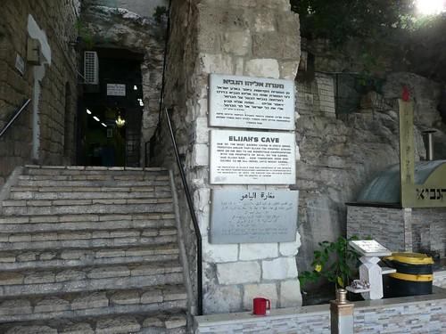 Cave of Elijah - Eliyahu