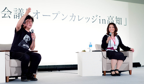 Kenichiro Mogi and Kazuyo Katsuma
