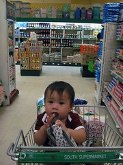 lia at the south supermarket