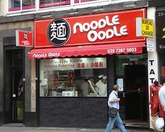 Picture of Noodle Oodle, W1D 2DW