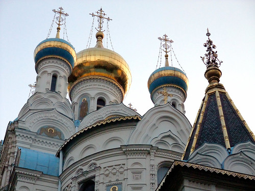 Saint Peter & Paul Orthodox Church