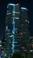 Hong Kong - Lippo Plaza at night (cnmark) Tags: china plaza blue light sky reflection building tower architecture modern night skyscraper buildings geotagged paul island hongkong noche nacht top centre hong kong explore noite rudolph   grattacielo nuit gebude notte lippo admiralty nachtaufnahme wolkenkratzer rascacielo gratteciel  arranhacu explored allrightsreserved  lumixaward geo:lat=22279799 geo:lon=114161333