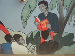 Murals on wall of hospital