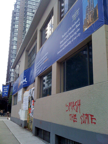 The Iliad, Condo developers, and smashing the state