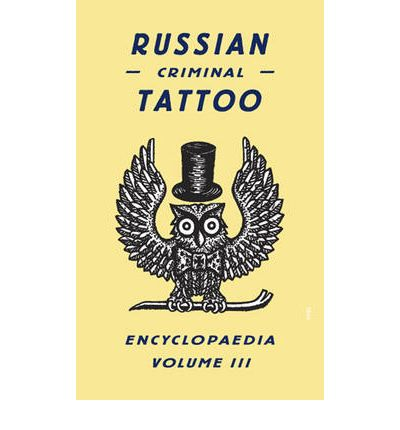 russian criminal tattoo book. I've been really into tattoos recently.