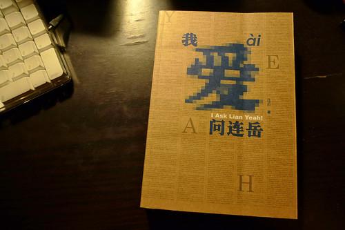 books 5 - Version 2