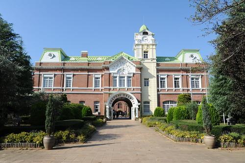 Chateau Kamiya