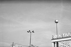 MOCKBA (patrickjoust) Tags: street city urban bw white black berlin blancoynegro film home architecture analog zeiss 35mm germany ed deutschland 50mm nikon focus flickr mechanical kodak scanner trix patrick rangefinder contax v 400 marx diafine karl mistake manual bent 50 joust 35 range finder 800 developed premium gdr biancoenero tatra allee develop f15 sonnar blancetnoir arista iia opton mockba rebranded schwarzundweiss autaut rebadged patrickjoust
