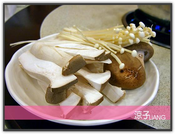 陳師傅麻辣火鍋吃到飽09