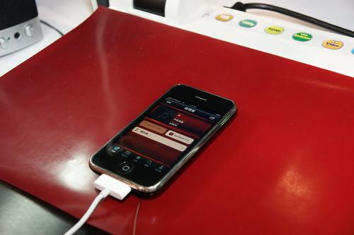 グレースノートアプリ