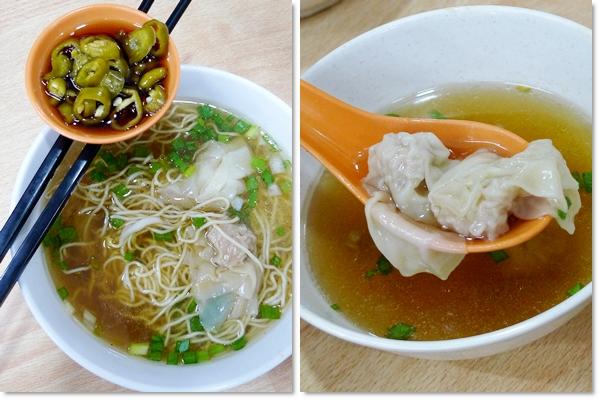 Soup Wan Tan Noodle