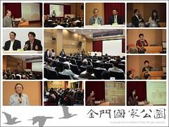 島嶼傳統建築再利用研討會-10