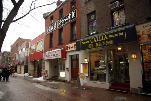Pâtisserie Callia - Quartier Chinois / Chinatown Montréal