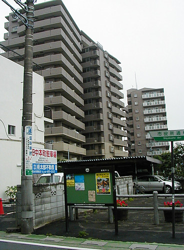 Asaka Apt Buildings  2005