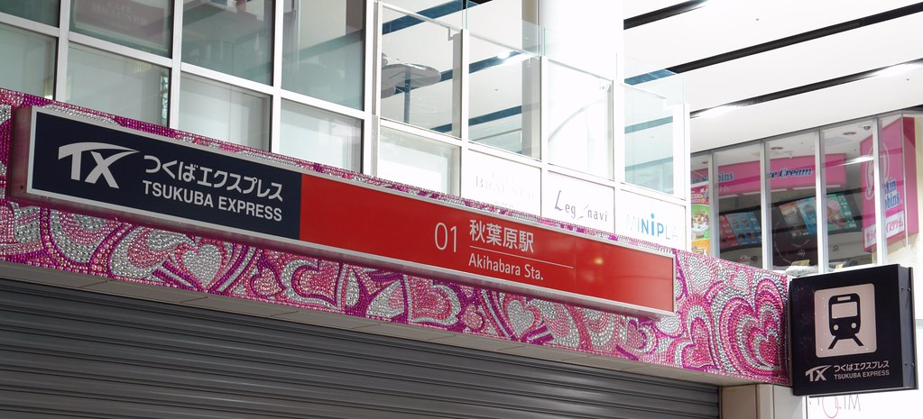 decorated with full of  linestones : TX (Tukuba express) Akihabara station entrance