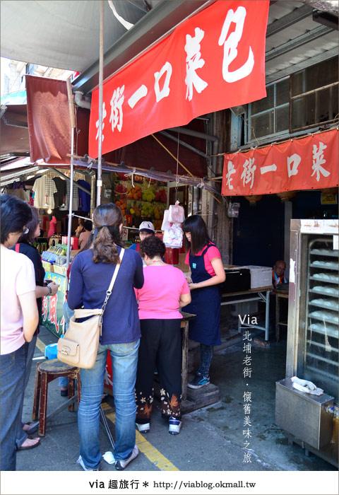【新竹一日遊】北埔老街~在古廟舊巷內尋找專屬客家的美食6