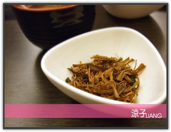三次魚屋 日本料理07