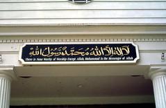 Baitul Ahad (2002)
