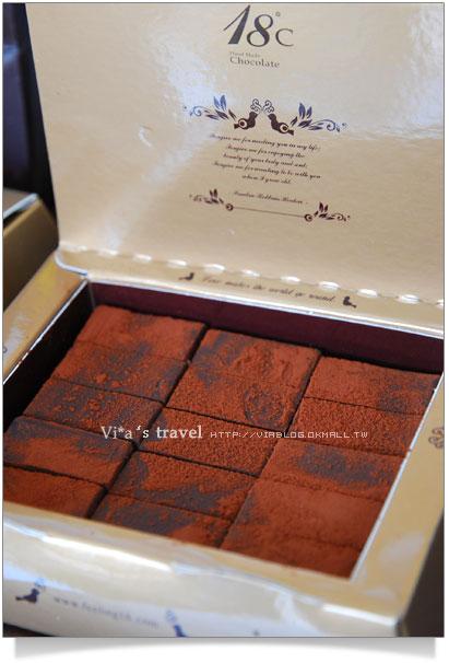 【情人節巧克力】手工巧克力的堅持~埔里18度C巧克力工坊