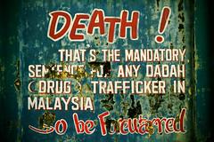 no beating around the bush (ion-bogdan dumitrescu) Tags: death traffic prison malaysia drug kualalumpur penalty sentence bitzi summer09 dadah trafficker ibdp mg9783 findgetty ibdpro wwwibdpro ionbogdandumitrescuphotography