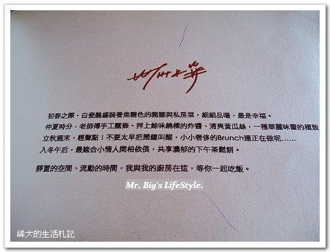 DSCF7529_nEO_IMG