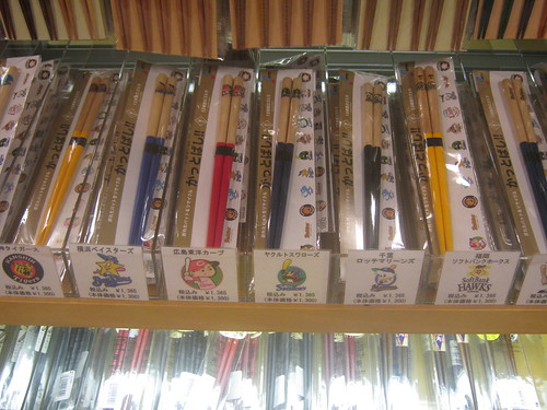 Owning a set of Carp chopsticks would be so awesome, but...