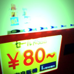 iPhone 3GS_090921新宿中野