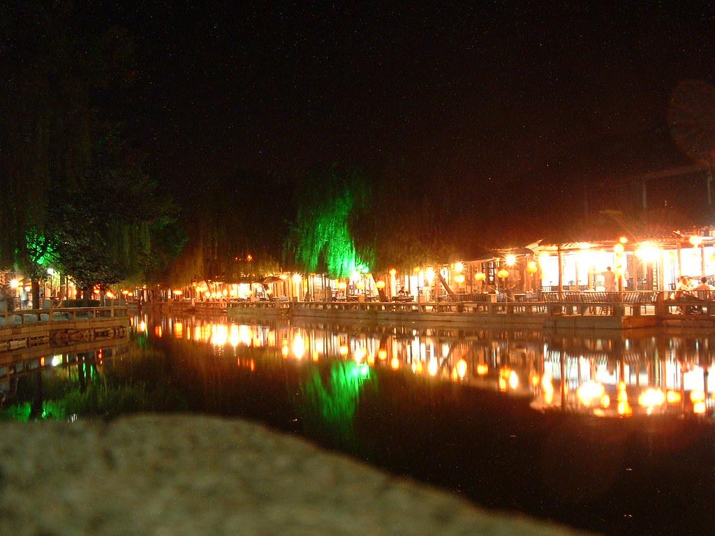 shuso night