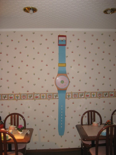 Giant Swatch