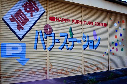08.09 Ibusuki-2