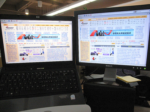 Webconverger supports Chinese locale