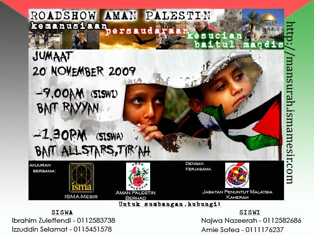 web palestin
