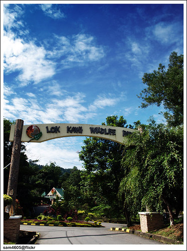 Lok Kawi Wildlife Park - Welcome to the Zoo