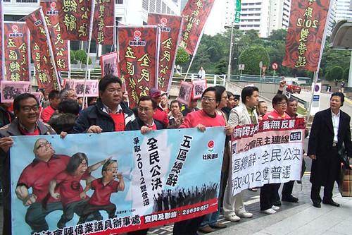 hk democracy_img