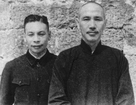 蒋介石蒋经国父子