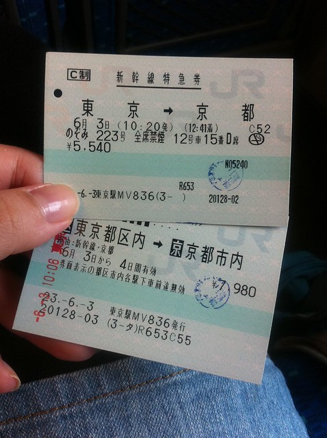 kyouto_002