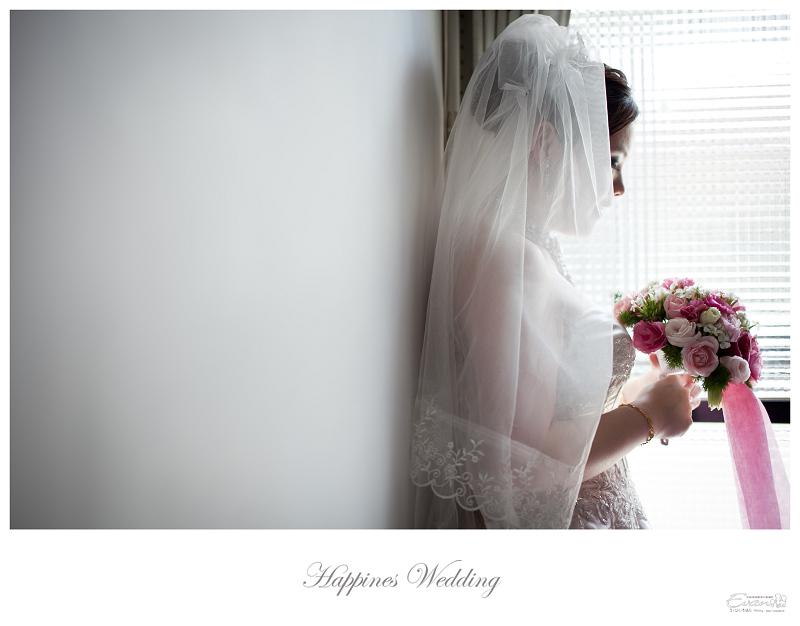 [婚禮紀錄]君穎與蔚昀 婚禮紀錄_128