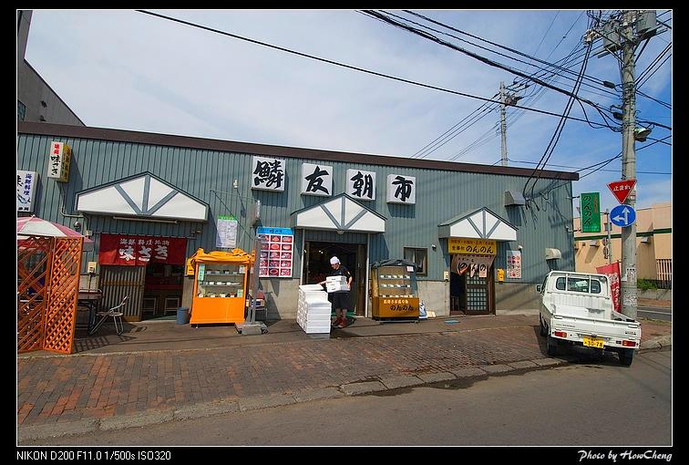 03小樽市區_12.jpg