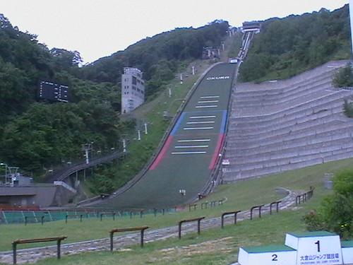 Okurayama SkiJump Studium1