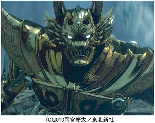 090725(2) - 日本史上第一部3-D立體「特攝」電影:『牙狼~RED REQUIEM~』將於2010年隆重獻映