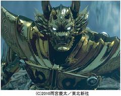 090725(2) – 日本史上第一部3-D立體「特攝」電影:『牙狼 ~RED REQUIEM~』將於2010年隆重獻映