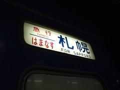 P3088006
