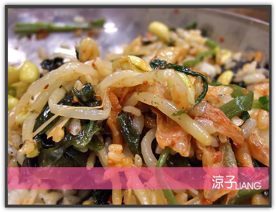 韓香亭韓國料理08